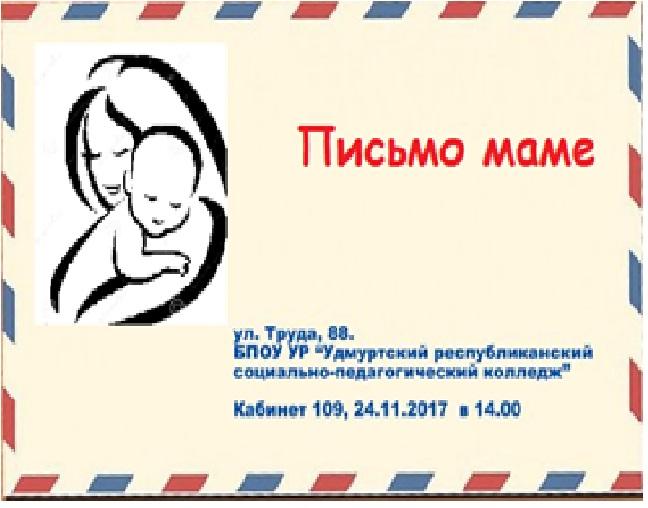 Фото Кухня-Столовая-Гостиная, Тамбов, Виктория Назарчук